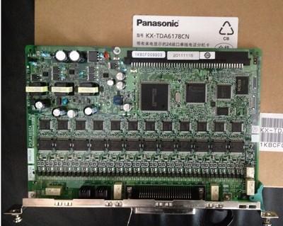 KX-TDA6178模拟分机板,24路松下模拟线路内线分机板卡
