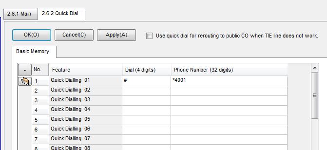 松下KX-TDA代接电话的代码;这里使用的是#号做为代接代码方案